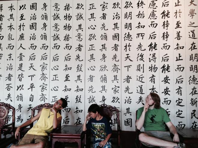Taiwan Teddy Tourism
