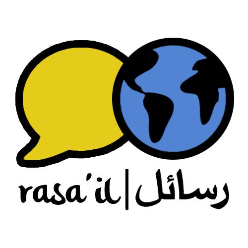 rasail_profile
